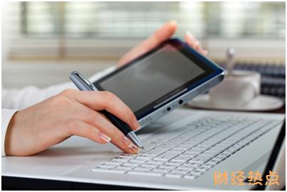 申请民生标准信用卡需要哪些资料? 财经问答 第2张