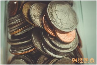 支付宝银行卡安全险如何自助申请理赔? 财经问答 第2张