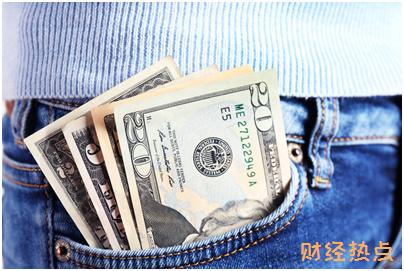 驾校白条每期还款金额如何计算? 财经问答 第2张