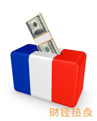 兴业银行全币种国际信用卡免息期是多久? 财经问答 第2张