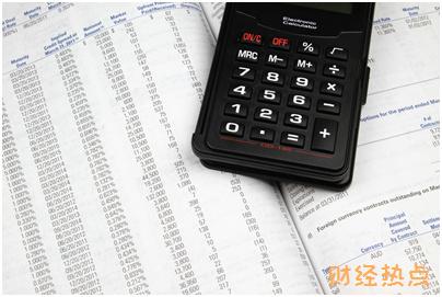 个体户申请信用卡需要什么条件? 财经问答 第1张