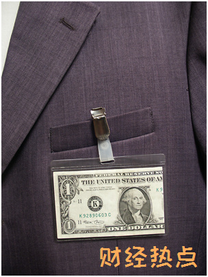 可以在京东金条上借钱还信用卡吗? 财经问答 第1张
