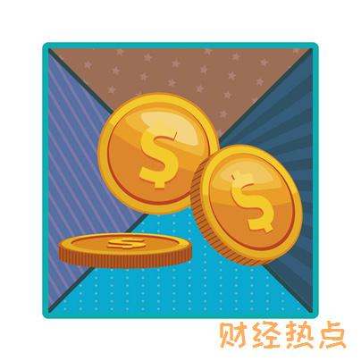 广发DIY信用卡还款金额是多少? 财经问答 第2张