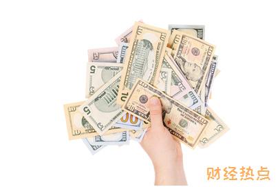 民生百度外卖联名信用卡的年费政策是怎样的? 财经问答 第2张