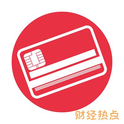 捷信如何查询是否有资格申请提前还款? 财经问答 第3张