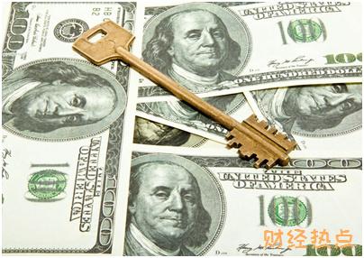 办理招行信用卡附属卡多久可以收到卡片? 财经问答 第2张