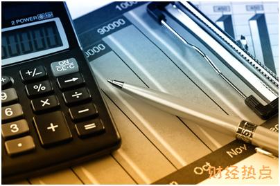 去银行办信用卡需要钱吗? 财经问答 第3张