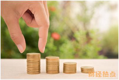 浦发哈登主题信用卡可以在哪里申请办理? 财经问答 第2张