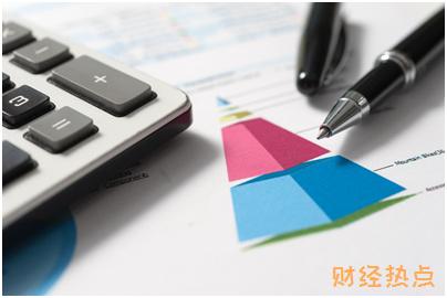 工行宇宙星系王俊凯信用卡有哪些特色权益? 财经问答 第3张