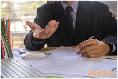 兴业星夜星座信用卡金卡申请需要哪些条件? 财经问答 第3张
