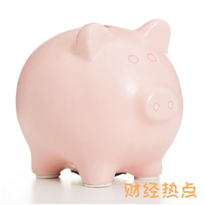 平安安鑫保两全保险安鑫保重疾有什么说明吗? 财经问答 第3张