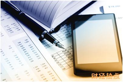 上海银行银联标准白金信用卡每日的利息是多少? 财经问答 第2张
