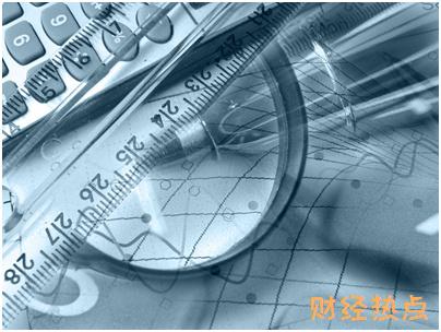 平安银行信用卡是否可提前结清分期? 财经问答 第1张