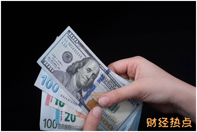 循环信用卡是哪个银行发行的? 财经问答 第3张