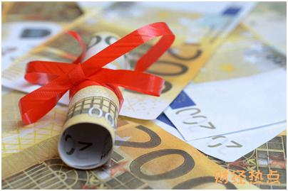 轻易贷提现申请后是否可以撤销提现? 财经问答 第3张