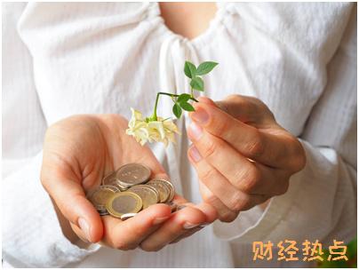 怎么申请杭州银行信用卡灵活分期呢? 财经问答 第2张