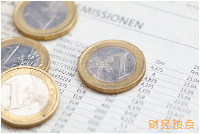 工银欧冠信用卡怎么样? 财经问答 第1张
