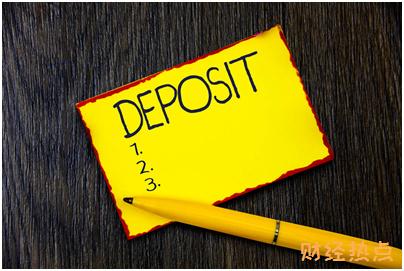 招商银行新客户办卡需要哪些条件? 财经问答 第1张