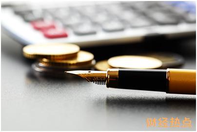上海银行信用卡账单分期可以分多少期呢? 财经问答 第2张