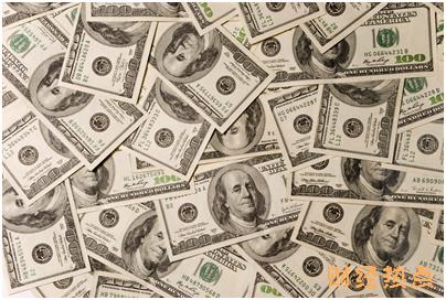 中国平安备用金是什么 财经问答 第1张