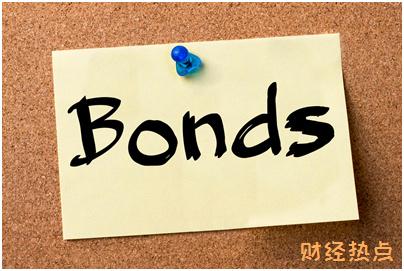 建设银行信用卡约定账户扣款时间是什么时候? 财经问答 第2张