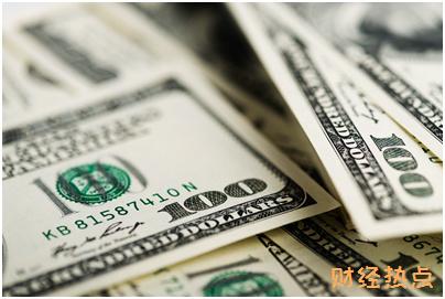 民生银行in卡信用卡年费是多少? 财经问答 第3张