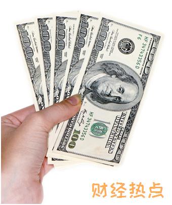 如何查询建设银行信用卡最后还款日? 财经问答 第2张