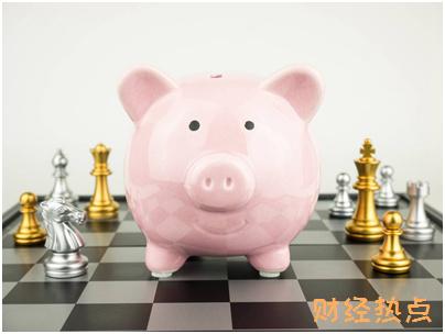 信用卡被降额会不会影响其他银行的额度? 财经问答 第2张