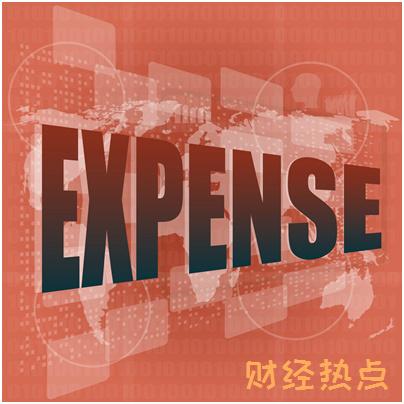 民生Mastercard全币种信用卡的取现限额是多少? 财经问答 第3张