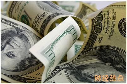 轻易贷如何更换注册的手机号码? 财经问答 第3张