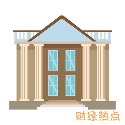 上海银行银联标准白金信用卡短信通知收费吗? 财经问答 第2张