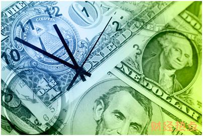 浦发巴萨主题信用卡额度是多少? 财经问答 第2张