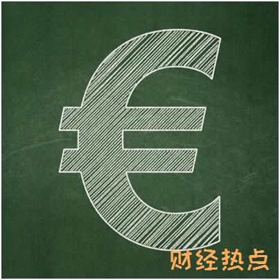 平安信用卡怎样可以享受到5%的最低还款额? 财经问答 第1张