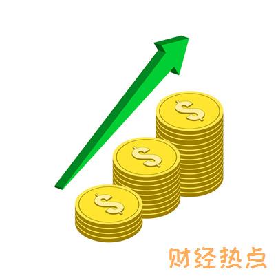 轻易贷提现金额有没有限制? 财经问答 第1张