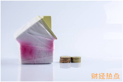 各大银行信用卡一年刷几次免年费? 财经问答 第3张