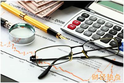 民生标准信用卡的积分有效期是多久? 财经问答 第1张