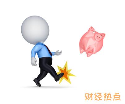 信用卡逾期是怎么收费的? 财经问答 第1张