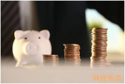上海银行柯南独照信用卡每日的利息是多少? 财经问答 第2张
