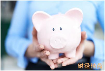 如何加强财付通账户安全? 财经问答 第1张