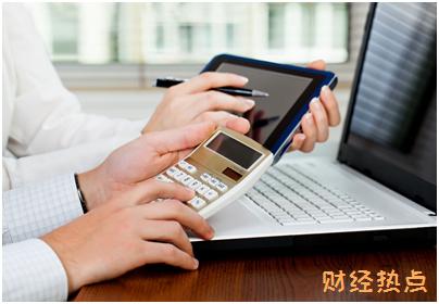 招商银行腾讯圣斗士星矢联名信用卡额度一般多少? 财经问答 第2张