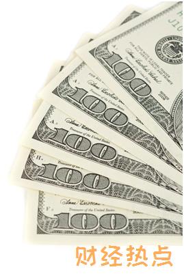 建行信用卡额度怎么查询? 财经问答 第1张