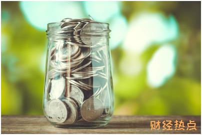 中信百度金融联名卡年费是多少钱? 财经问答 第2张