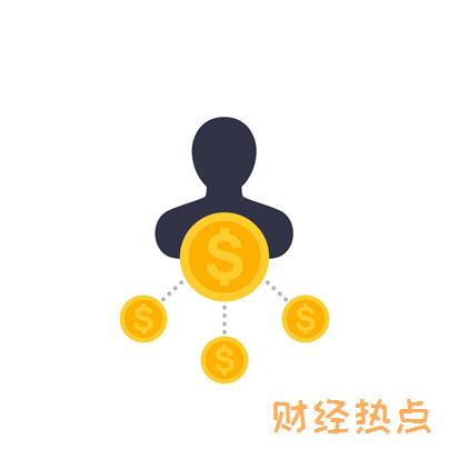 申请民生in卡炫彩油画版需要哪些资料? 财经问答 第3张