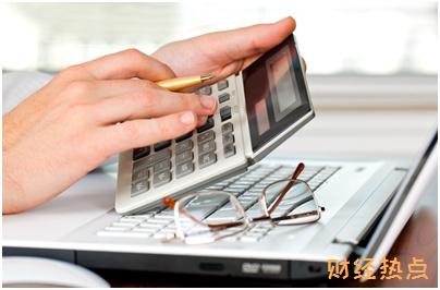 上海银行VISA全球支付信用卡办理流程是怎样的? 财经问答 第1张