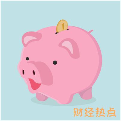 招商银行信用卡还款冲账顺序是怎么样的? 财经问答 第3张