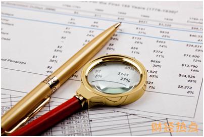 光大菁英信用卡积分有效期是多少? 财经问答 第2张