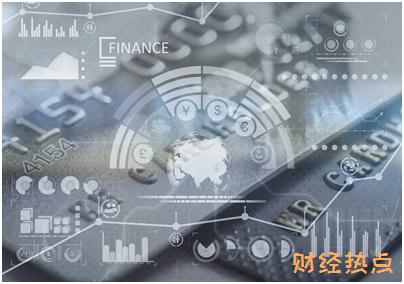 兴业中国低碳银联人民币信用卡分期费率是多少? 财经问答 第2张