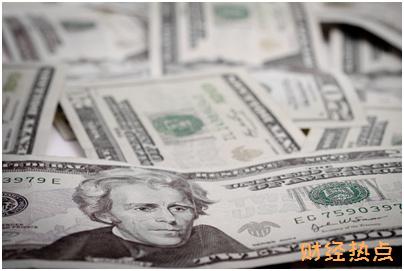 兴业优酷联名信用卡有哪些特色权益? 财经问答 第1张