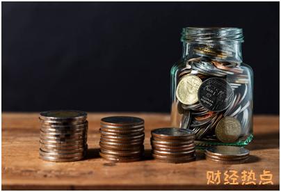 中信i白金信用卡额度最高多少? 财经问答 第2张