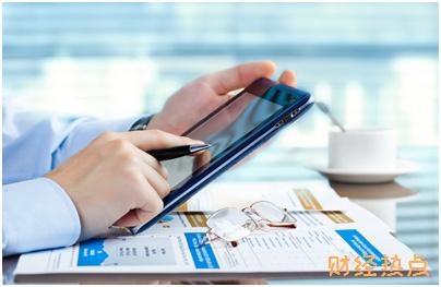 信用卡如果销卡了还能重新申请吗? 财经问答 第1张